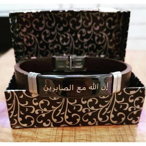Arapça Yazılı Kişiye Özel Bileklik